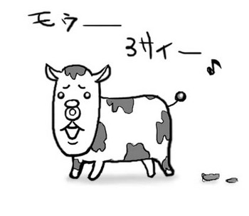 yuu007-5.jpg